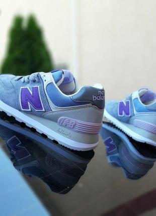Nike New Balance
