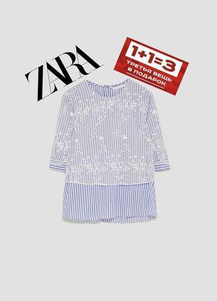 Очень красивая стильная блузка в полоску с гепюром 🖤zara🖤