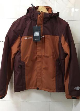 Распродажа демисезонная курточка мужская