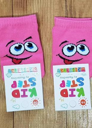 """Носки розовые """"смайлик"""", размер 14 / 1-2 года"""
