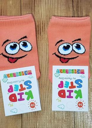 """Носки оранжевые """"смайлик"""", размер 14 / 1-2 года"""