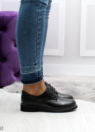Женские туфли черного цвета, из эко кожи код  2502