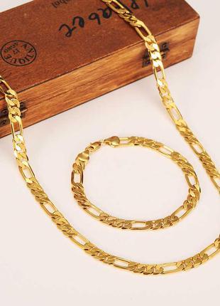 Набор цепочка и браслет плетение фигаро картье позолота