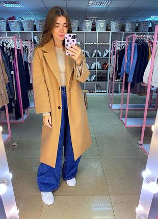 Базовое бежевое кемел пальто оверсайз. длинное пальто свободного