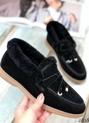 ❤ женские черные замшевые зимние лоферы ботинки на меху ❤