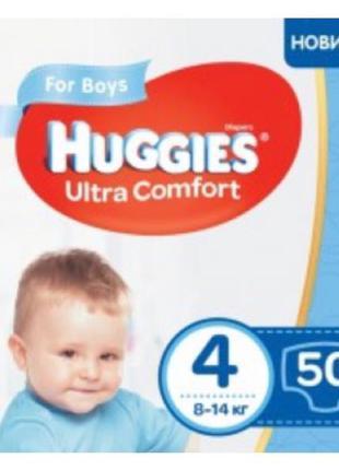 Памперсы Huggies Ultra Comfort Boy 4 (8-14 кг) 50шт