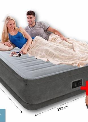 Двухспальная надувная кровать Intex 64418 со встроеным насосом