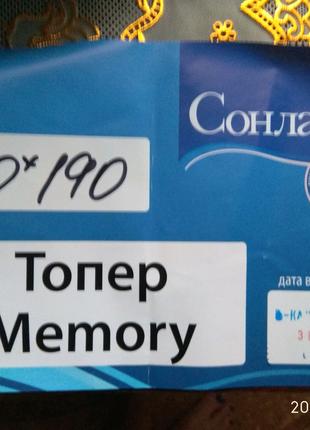 Матрас топпер мемори