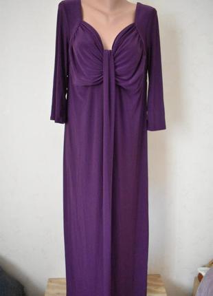 Длинное нарядное красивое новое платье