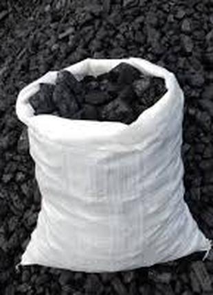 9. Древесной уголь для растапливания дома