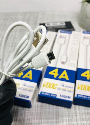 Кабель micro usb Shark c-60 зарядка для телефона