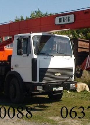 Аренда автокрана КТА-16