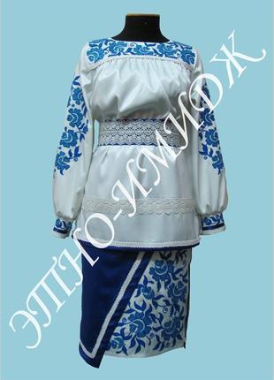 Національні костюми Етно-Імідж