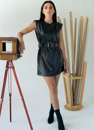 Красивое кожаное платье с поясом ♡