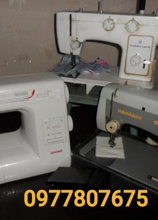 Ремонт швейных машин с выездом на дом, в Одессе.