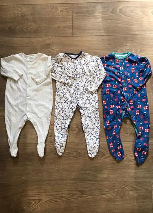 Вещи для мальчика 3-6 месяцев