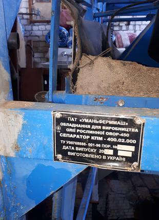 Комплекс для производства подсолнечного масла ОВОР - 450 Уманьфер