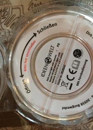 Комплект из 2 светодиодных ламп IDEEN WELT P8-RM-RMLR