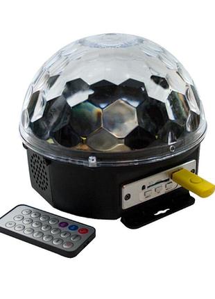 Диско шар с mp3. Разноцветный диско шар с плеером. LED Magic Ball