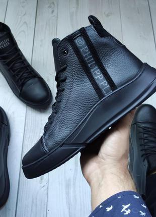 Мужские зимние ботинки philipp plein🔥зима натуральная кожа