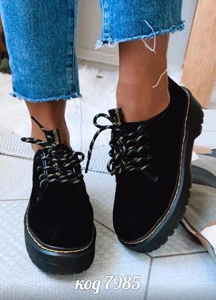 Стильные туфли из натуральной замши на платформе