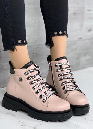 Натуральная кожа! ботинки на массивной подошве, пудра