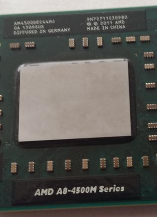 Процессор для ноутбука 4ядра AMD A8-4500M 1.9-2.8GHz Socket FS1r2