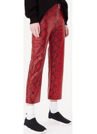 Классные укороченные брюки