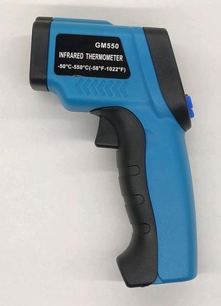 Пирометр, термометр инфракрасный GM550