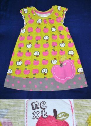 Платье next с яблочками на 3-4 года