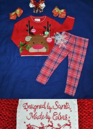 Новогодний костюм свитер с оленем+лосины р.92