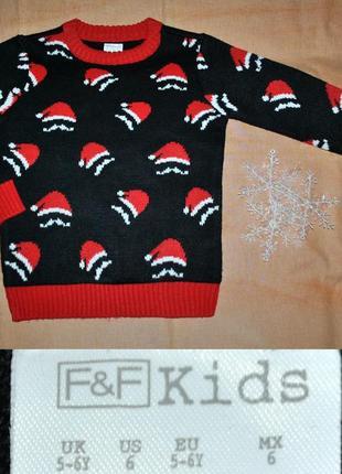 Новогодний свитер санта унисекс на 5-6лет