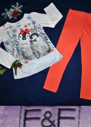 Новогодний костюм с блеском снежинки пингвины от tu