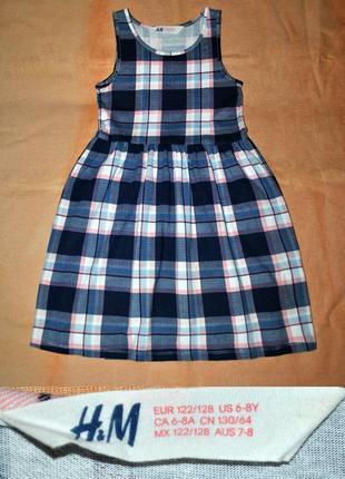 Легкое трикотажное платье от h&m р.122/128