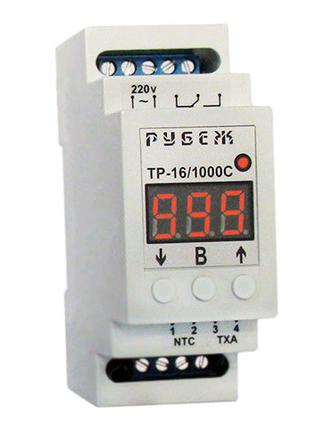 Терморегулятор ТР-16/1000С