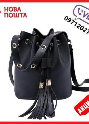 Женская кожаная сумка-мешок черная купить украина