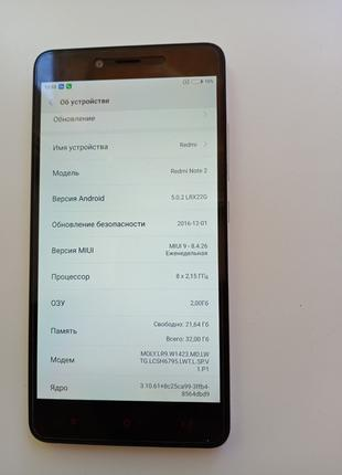 Смартфон Xiaomi Redmi note 2 (2/32 Gb