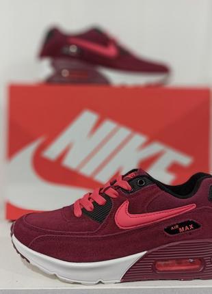 Кроссовки женские Найк Аир Макс,Nike Air Max 90,замшевые бордовые