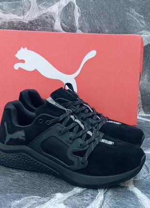 Puma hybrid чёрные, мужские кроссовки ,осенние,замшевые