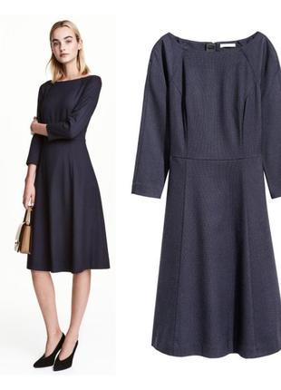 Деловое классическое платье