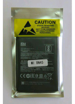 Аккумулятор BN45 для Xiaomi Redmi Note 5, Li-Polymer,