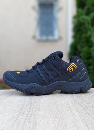 Adidas Swift Terrex (41-46)
