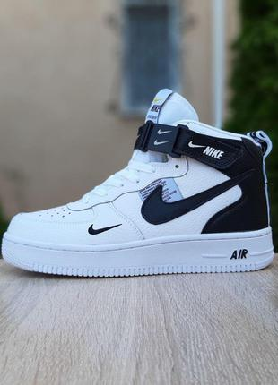 Nike Air Force 1 Mid LV8 (41-46)