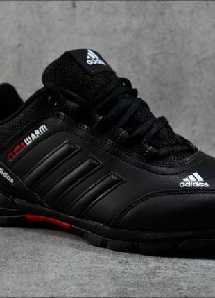 Мужские кроссовки Adidas ClimaWarm, Кроссовки осень
