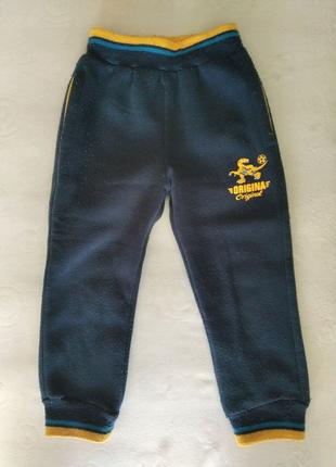Детские спортивные штаны!