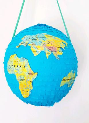 Пиньята земной шар