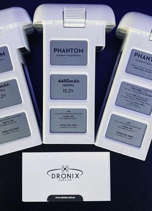 Акумулятор Li-Pol для DJI Phantom 3