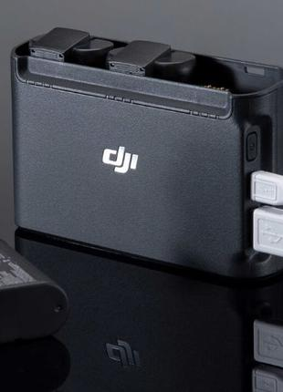 Концентратор-хаб для дрона DJI Mavic Mini Charging Hub