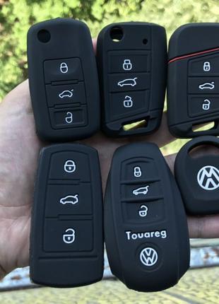 Чехол для ключа Volkswagen Passat,Golf,Tiguan,Touareg,Polo,Jetta