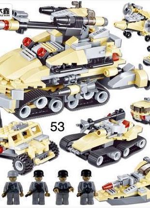 #53 Фигурки 23 в 1 swat спецназ военнослужащие солдаты лего Lego